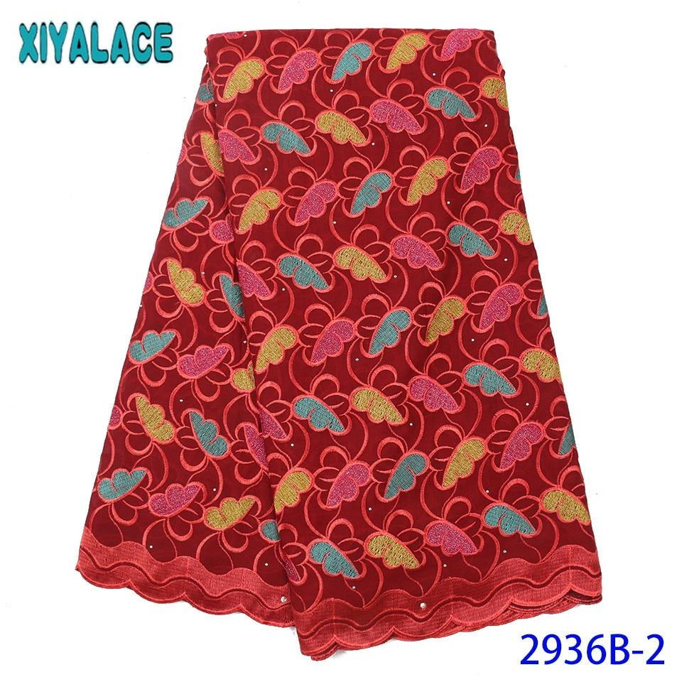 Swiss Lace Fabric Silk And Soft,New Nigerian Lace Fabric,Embroidered Lace Fabric For Red African Dress KS2936B-2