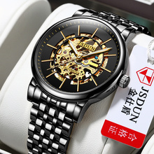 Mechanical Watch Men Wrist Automatic Retro Watches Men Waterproof Black Full-Steel Watch Clock Montre Homme