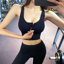 ICONFEEL Sport Bra Woman Workout Bra For Women Pull Up Barlette Damen GYM Bra Korean Fitness Bra Ton Femme Zapatos Mujer(China)