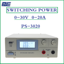 QJE PS3020 switch adjustable constant current and constant voltage power supply 0 30V 0 20A high precision adjustable power supp