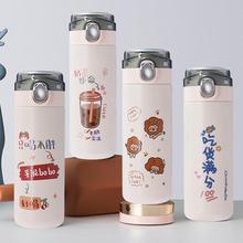400Ml kubek termiczny 304 ze stali nierdzewnej Cute Cartoon odbijając termos termos butelka wody kubek podróżny tanie tanio CN (pochodzenie) HA070-3 STAINLESS STEEL Ekologiczne Zaopatrzony Duża pojemność Miłośnicy vacuum Termosy próżniowe termosy i