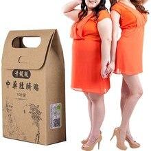 Горячая 10 шт. китайская медицина похудение пупка стикер Магнитный Тонкий Детокс клейкий лист сжигающие жир, способствующие похудению диетические патчи колодки