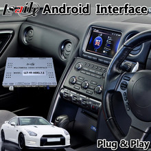 Lsailt Android Multimedia Video Interface für Nissan GTR GT-R R35 2011-2016 Modell Mit Auto GPS Navigation 3GB RAM 32GB ROM