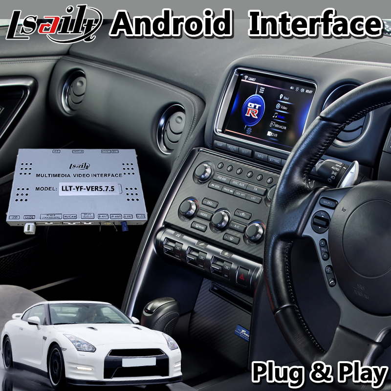 Lsailt Android Multimedia Video Interface for Nissan GTR GT-R R35 2011-2016 Model With Car GPS Navigation 3GB RAM 32GB ROM