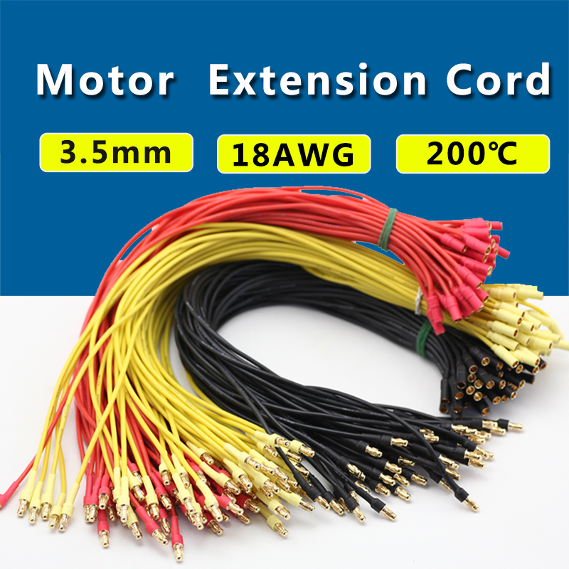 20cm 18AWG female brushless motor extension cable set of 3 wires 3.5mm male
