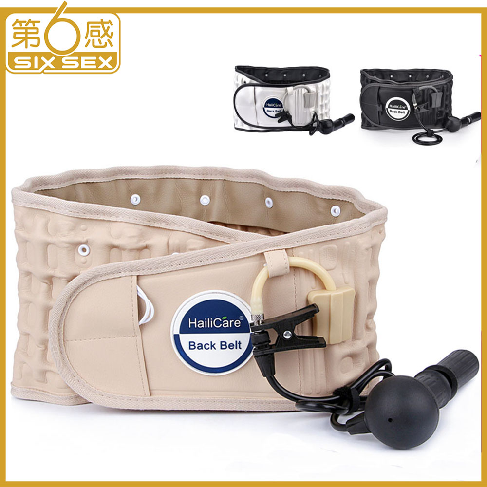 Low Lumbar Spinal Decompression Air Traction Pressure Belt Back Waist Protect Pain Release Support Fit For 29 Inches - 49 Inches