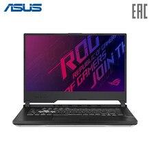 Ноутбук игровой ASUS ROG GL531GT-HN626 15.6