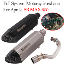 цена на Full System Motorcycle Exhaust Moto Motorbike Escape Muffler DB Killer 51mm Front Mid Connection Link Pipe For Aprilia SR MAX300