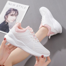 Women Sneakers White Spring New Women Vulcanized