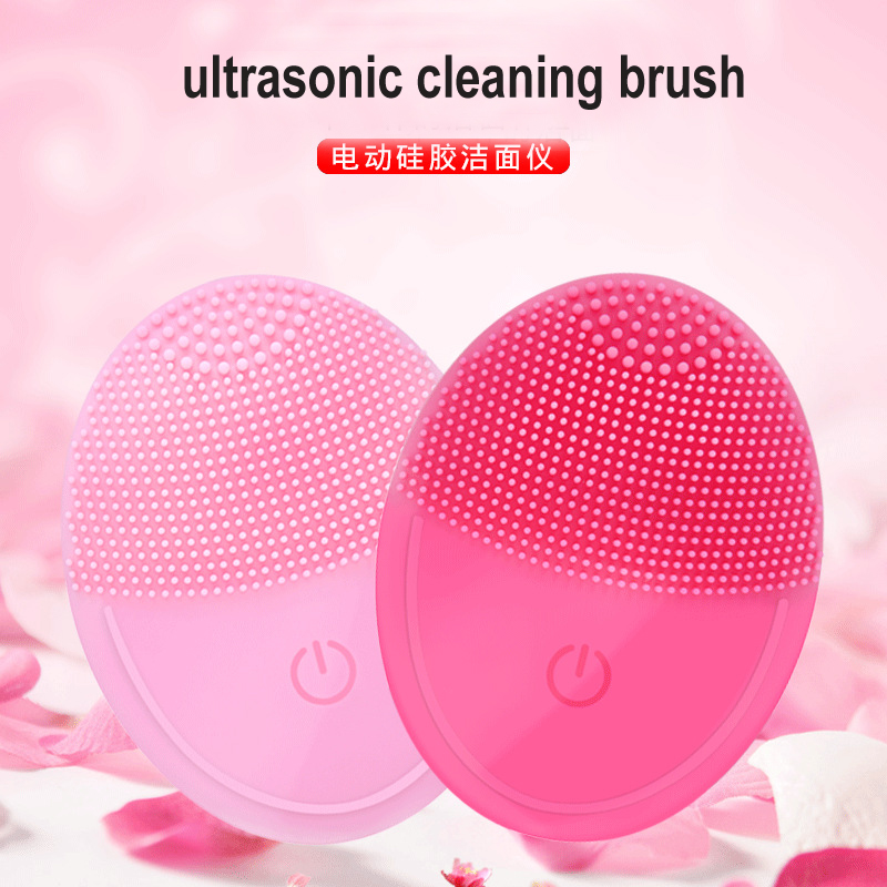 UltraSonic Vibration Face Washing Cleaner Device Facial Clean Silicone Deep Pore Electric Export Blackhead Waterproof Massage
