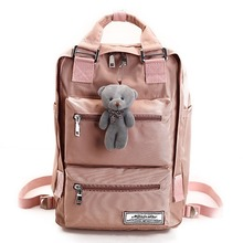 College Style Solid Color Waterproof Nylon Women Backpack Cu