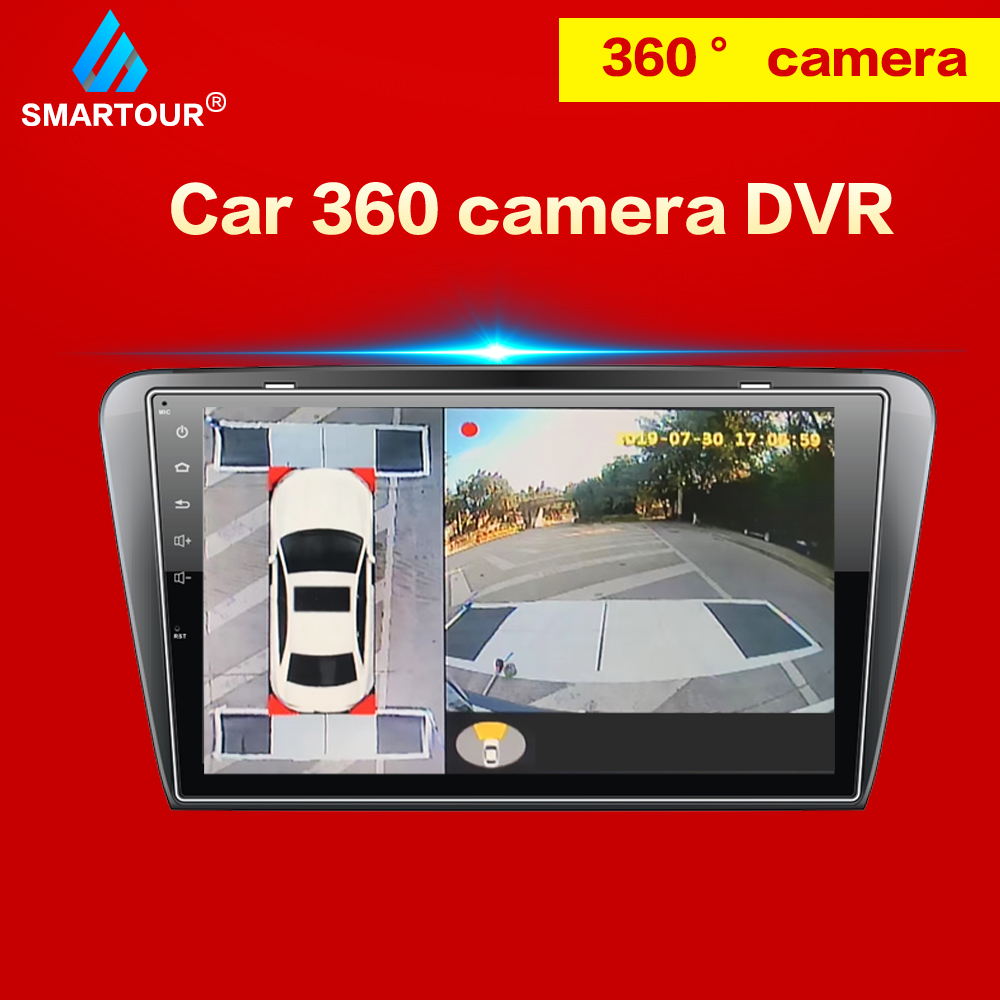 Smartour HD 2D car 360 camera Parking Surround View System Driving With Bird View Panorama System 4 Car Camera Car DVR