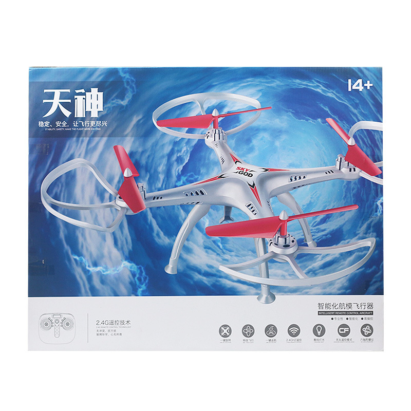 Remote Control Ultra Large Drop-resistant Quadcopter Remote Control Aircraft Ultra Large Unmanned Aerial Vehicle Large Model Air