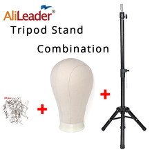 "Alileader 21-25"" Canvas Block Mannequin Head With Adjustable Tripod Stand Holder Mannequin Head Tripod For Wigs Making 50T Pins(China)"