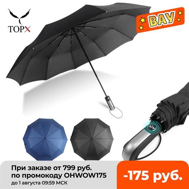 Wind Resistant Fully-Automatic Umbrella Rain Women For Men 3Folding Gift  Parasol Compact Large Travel Business Car 10K Umbrella 6