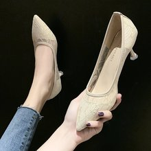 African Woman Shoe Beige High Heels Branded Pumps Fine Heeled Shoes Lace-up 2020 All-Match Slip Om Sexy Sandals Work Dress