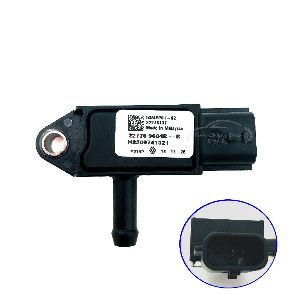 53MPP01-02 car pressure sensor (4)