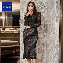 цена на 2 Piece Set Women Black Lace Party Outfits Sexy Crop Top Mermaid Skirt Long Sleeve See Through Lace Fashion Korean Bodycon Skirt