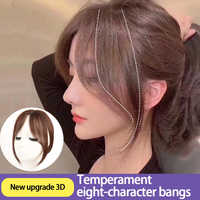 MUMUPI 3D Hair Bangs Hairpiece Long Clip In on Front Hair Bang Side Fringe Hair Extension Real Synthetic hair Bangs Hair Piece