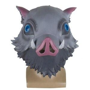Маска для косплея «Демон-убийца» Kimetsu no Yaiba, маска для косплея, аниме Hashibira Inosuke, маски для дикого кабана, головы свиньи, латексный шлем, вечерн...