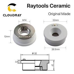 Image 2 - Cloudray מקורי שנעשה Raytools לייזר קרמיקה Dia.32mm זרבובית מחזיק עבור Raytools סיבי לייזר חיתוך ראש זרבובית בעל
