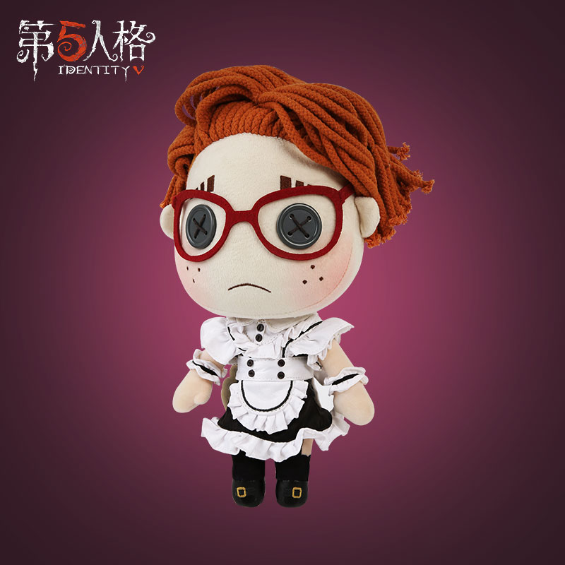 Anime Identity Survivor Lucky Guy Cosplay Plush Toy Doll Maid Outfi Skin Officia Birthday Gifts 30x13x15cm