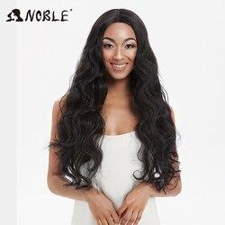 Perruques Cosplay synthétiques ondulées longues-NOBLE, perruques blondes pour les femmes de teint noir, perruque synthétique africaine et américaine de 30 pouces résistante à la chaleur