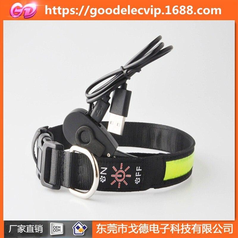 Pet Dog Collar USB Charging LED Shining Medium And Small Dogs Collar Dog Supplies