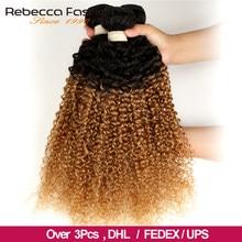 Rebecca ombré-mechones rizados brasileños, extensiones de cabello humano Remy 100%, mechones 2 Tono de Color, T1B/27 # T1B/30 # T1B/99J, 3/4 Uds.
