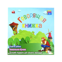 Russian alphabet Russian ABC alphabet educational toy children talking letters children learning toys baby early education