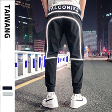 #2208 Summer Black Grey Hip Hop Pants Mens 3M Reflective Striped Japanese Streetwear Pencil Harem Pants Casual Thin Loose