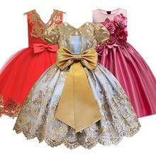 Элегантные вечерние платья принцессы с красивой вышивкой золотистого цвета для девочек; вечерние платья принцессы для танцев и выступлений