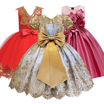 Elegant Girl Princess Dinner Party Beauty Embroidery Golden Dress Girl Dance Performance Party Princess's First Ball Dress - DISCOUNT ITEM  30% OFF All Category