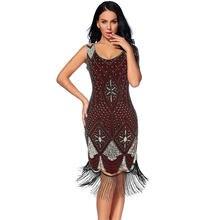 Сексуальное женское платье на бретелях с кисточками и бисером