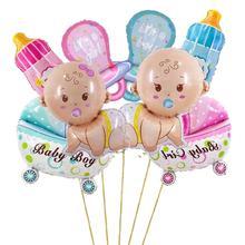 4 шт./лот, фольгированные воздушные шары Babyshower для дня рождения, украшения для мальчиков и девочек, принадлежности для детского душа, синие латексные шары