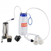 2L Electric Milking Machine For Goat Portable Milker Impulse Type for Sheep Cows  Cattle Goat Vacuum Pump EU/US/AU Plug