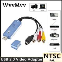Convertidor de vídeo VHS a Digital, convertidor USB 2,0, tarjeta de captura de Audio, caja VHS, VCR, TV a Digital, compatible con Win 10/7/8