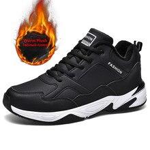 KATESEN Men shoes Winter Plush Warm Snow Casual Outdoor Hiking Fashion Ankle Sneakers 39-48