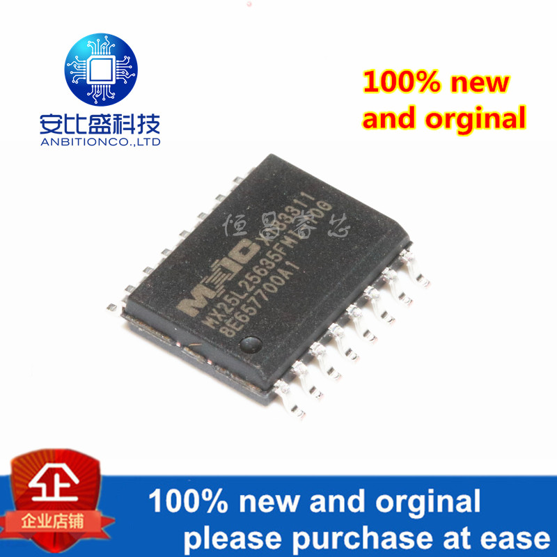1pcs 100% New And Orginal MX25L25635FMI-10G Silk-screen 25L25635FMI-10G256Mbit In Stock