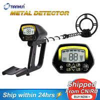High Sensitivity Upgrade MD4060 Metal Detector Gold Gold Digger Treasure Hunter High Performance Underground Detecting Equipment