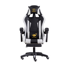 High Quality massage Chair Internet Seat Household adjustable Reclining Lounge gamer Chair Ergonomic Computer Gaming Chair