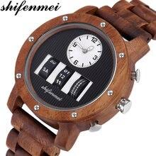 Часы shifenmei мужские с цифровым циферблатом роскошные брендовые