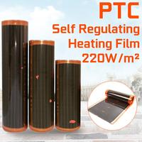 200~240V New Infrared Low Power Consumption Energy Saving PTC Self Regulating Underfloor Warm Floor Carbon Heating Film  220w/m2