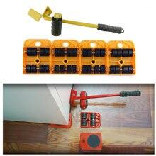 5 шт/компл транспортировочный подъемник для мебели подвижные
