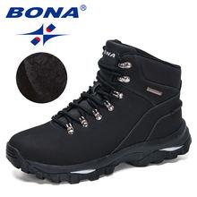 Bona 2020 новые дизайнерские Нубуковые туристические ботинки