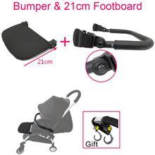 Yoya Stroller Armrest and 21cm Extend Footboard Leather Bumper and Hook For Babyzen Yoyo YuYu Vovo Stroller Accessories Handrest