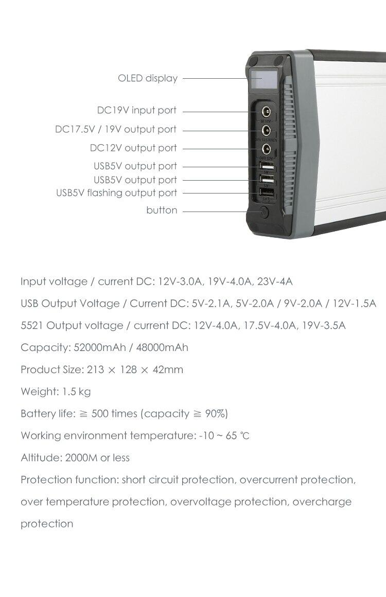 Bateria de lítio 200ah mini ups da