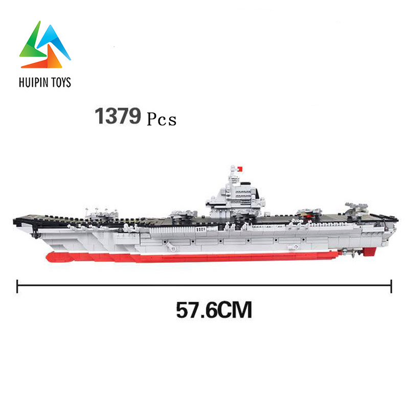 1355Pcs XINGBAO Building Blocks XB-06020 легоe Military Series Chinese Aircraft Carriers 1:525 Model Children Toy Bricks 4Px 1