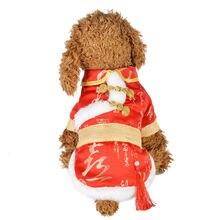 Одежда для домашних животных на новый год красная Праздничная