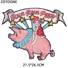 ZOTOONE Fly Pig Large Back Patch Cute Animal for Clothes Embroidered Applique DIY Sew Stripe on Badges Sticker Kid Child